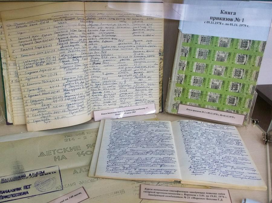 В Бийске открылся музей дошкольного образования