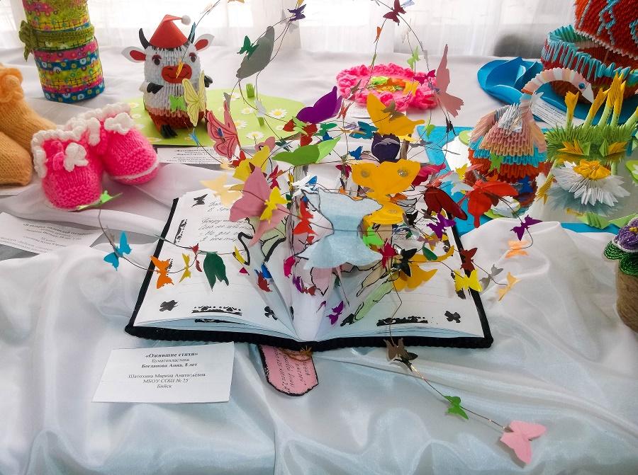 В Бийске прошла детская выставка рукоделия