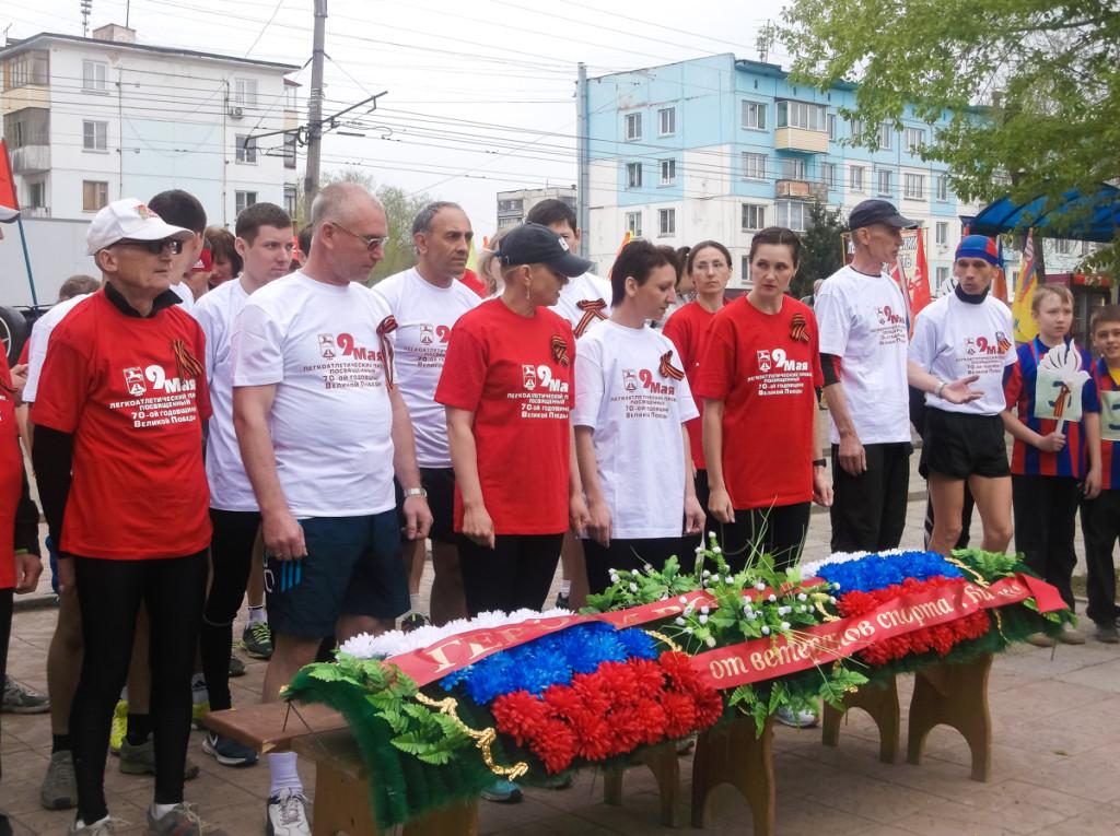 Бийский легкоатлетический пробег в честь 9 Мая