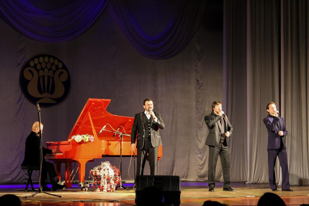 """концерт трех баритонов """"Всё о любви"""""""