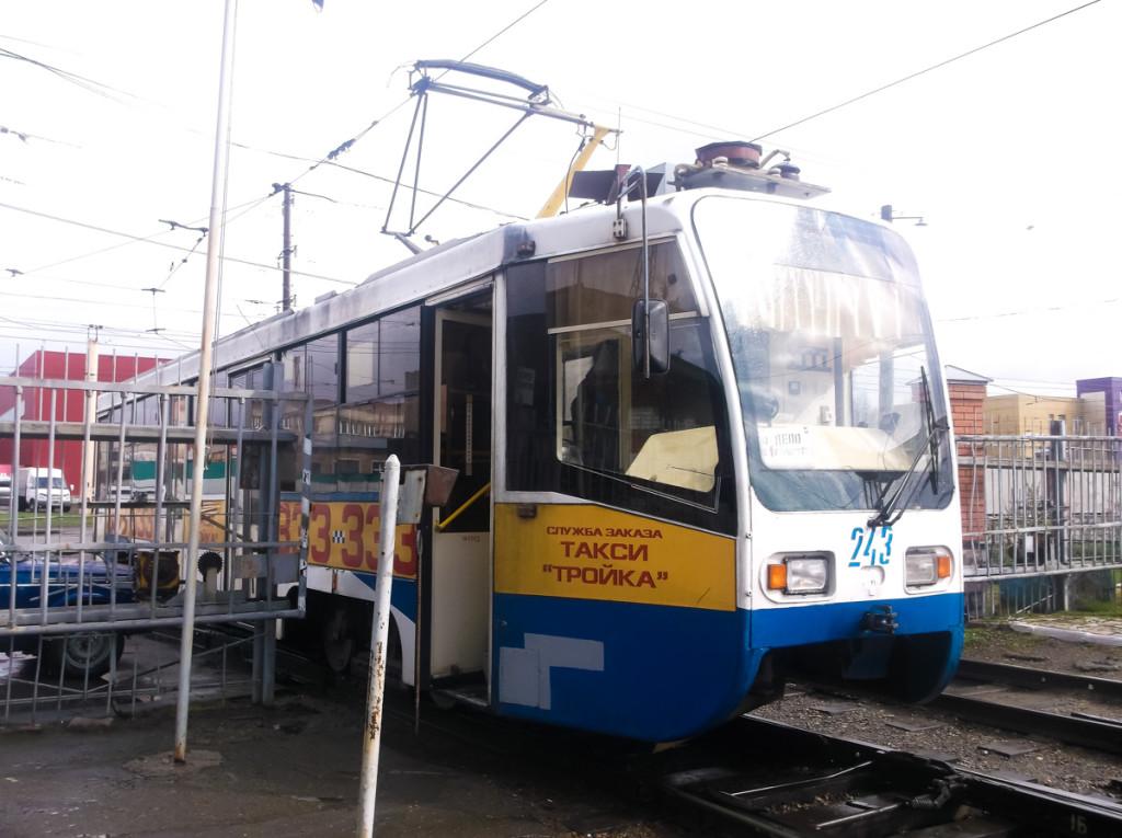 biysk-59
