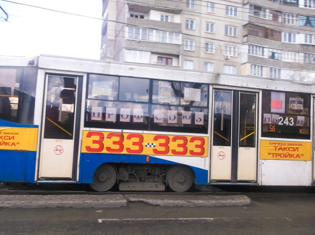 biysk-68
