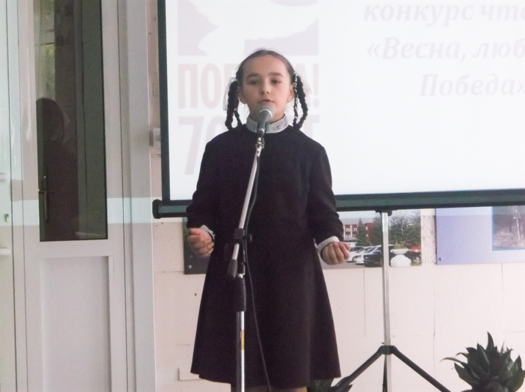 """Бийский конкурс чтецов """"Весна, любовь, победа"""""""