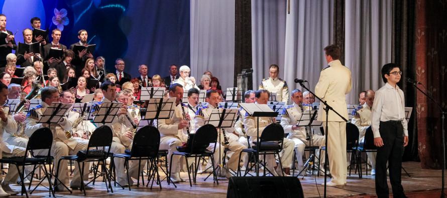 Музыкальная летопись войны в исполнении Президентского оркестра