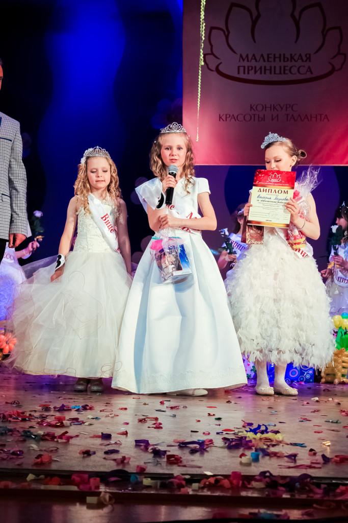 """Фотографии с конкурса """"Маленькая принцесса-2015"""""""
