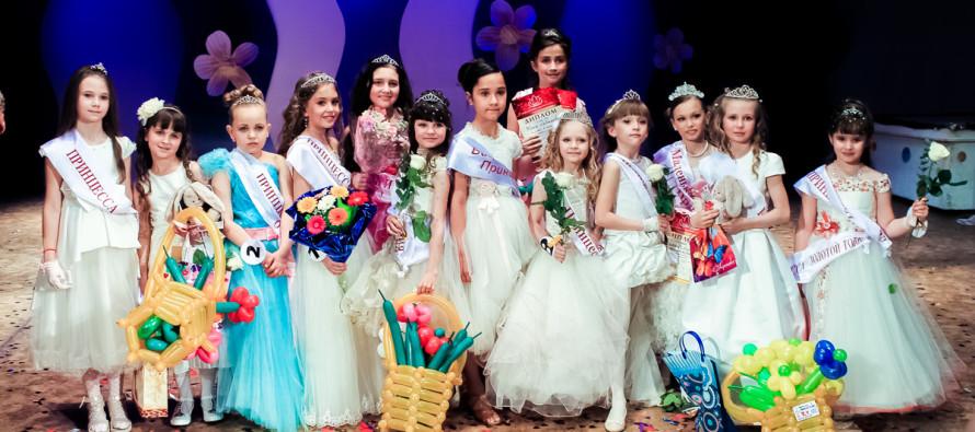 В Бийске выбрали маленькую принцессу