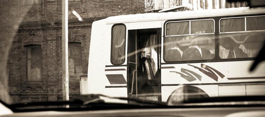Автобус с пассажирами попал в ДТП