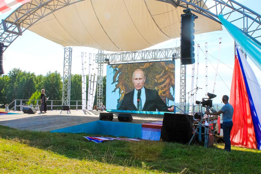 Закрытие XVII Шукшинского кинофестиваля в Сростках