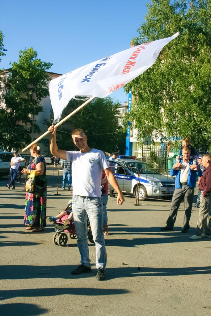 Акция, направленная против спайса, состоялась в Бийске