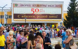 Юбилей Бийского олеумного завода. 7 августа 2015 года