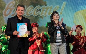 Закрытие фестиваля «Земляки». 9 августа 2015 года
