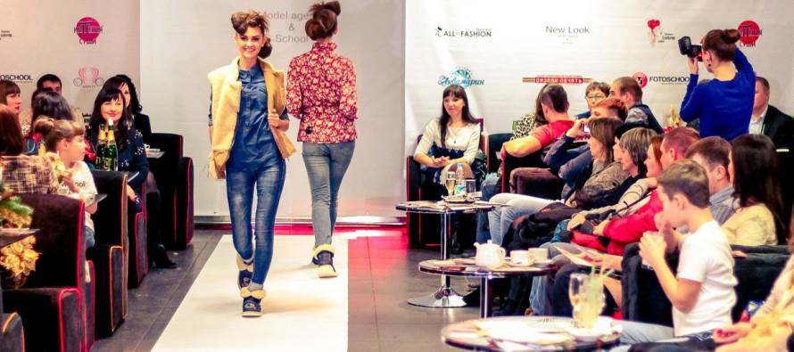 Торжественное открытие студии «Модельное агентство New look»