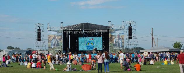 «Фестивалю Земляки — 25»