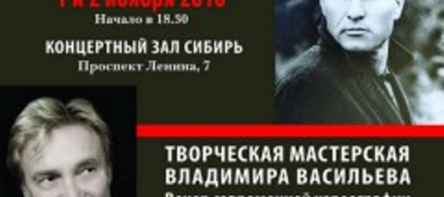 В барнаульском концертном зале «Сибирь» состоятся показы хореографической постановки по мотивам произведений Василия Шукшина «Жил человек»