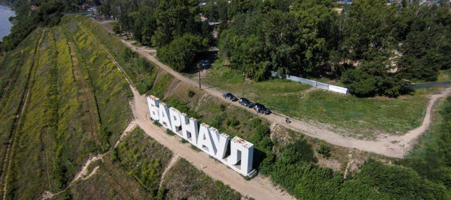 Конкурс «Интеллектуальный капитал Алтая» проходит в Барнауле