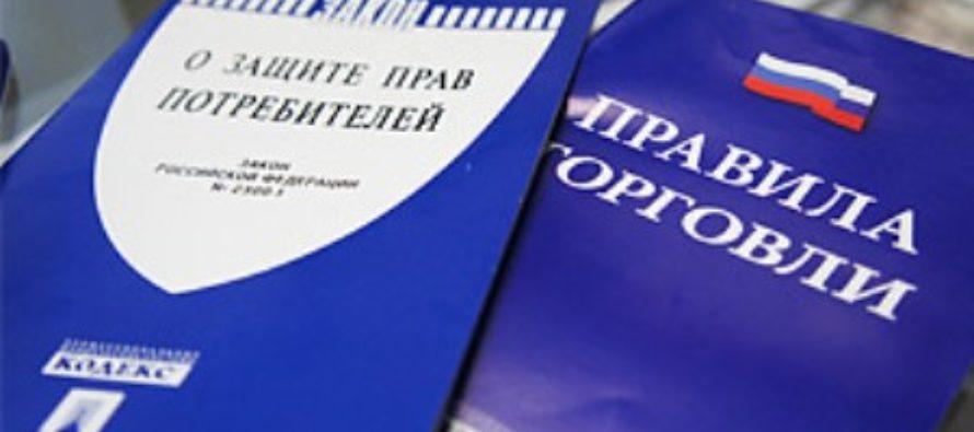 В Бийске участились случаи недобросовестного предпринимательства в сфере защиты прав потребителей