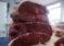 В Бийске начали производить спортивное питание на основе мяса маралов
