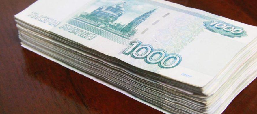 Работница банка в Бийске незаконно оформила кредиты на общую сумму более 200 тысяч рублей
