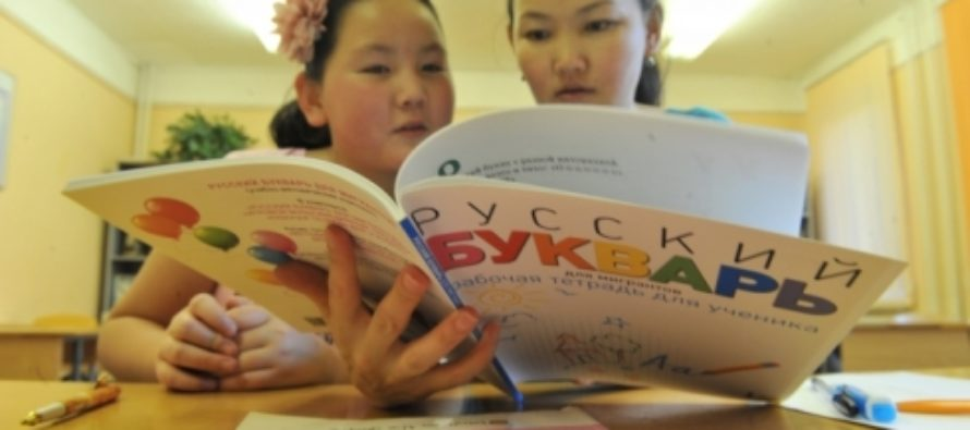 Учителя из разных стран прошли стажировку в Алтайском крае