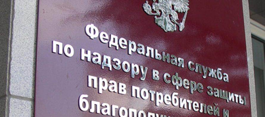 В Бийске открылась Общественная приемная Роспотребнадзора