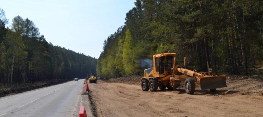 В Барнауле завершили первый этап расширения объездной дороги