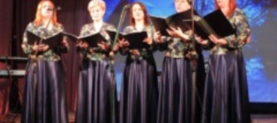 Бийчане стали победителями вокального конкурса композиторов-любителей Алтайского края