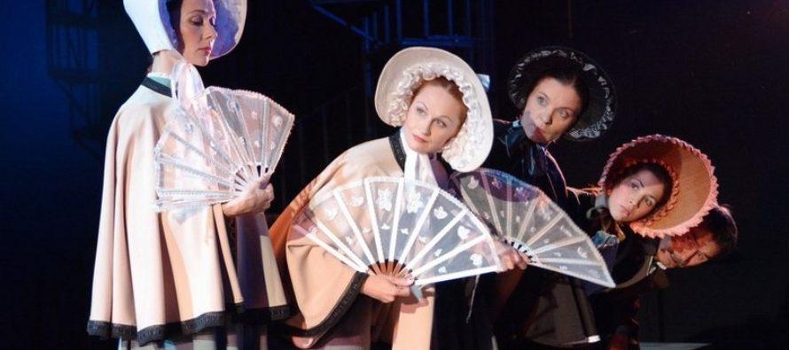В Алтайском драмтеатре состоялся премьерный показ спектакля «Станционный смотритель»