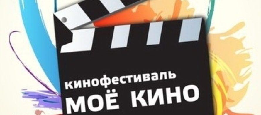 В Алтайский край на видеоконкурс «Мое кино» прислали 38 работ
