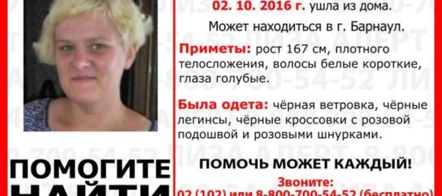 Полиция ищет 17-летнюю девушку из Рубцовска