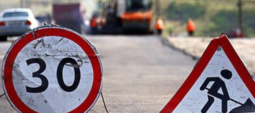 Карлин открыл реконструированный участок дороги за 528 млн. рублей
