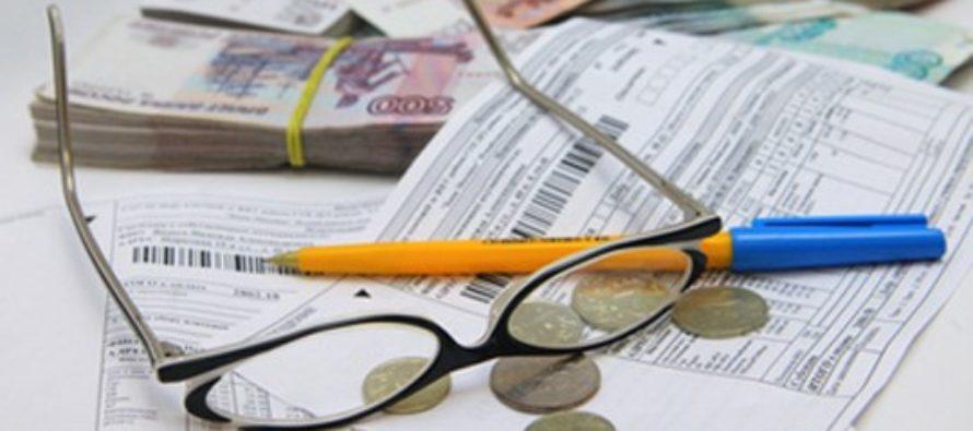 Кому в Бийске положены субсидии на оплату ЖКУ?