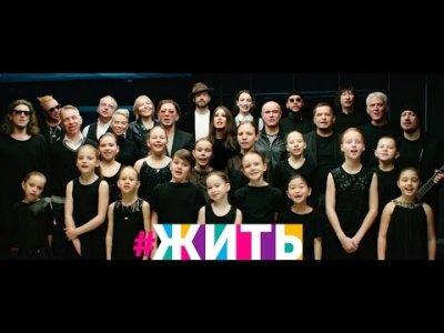 Нашоу «Голос» Игорь Матвиенко представил песню «Жить»