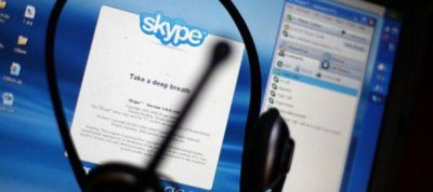 В Skype запущен переводчик на русском языке