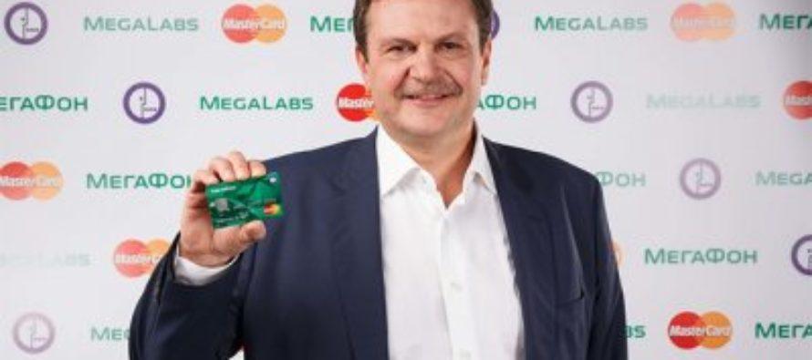 По карте «Мегафон» можно оплачивать товары и услуги