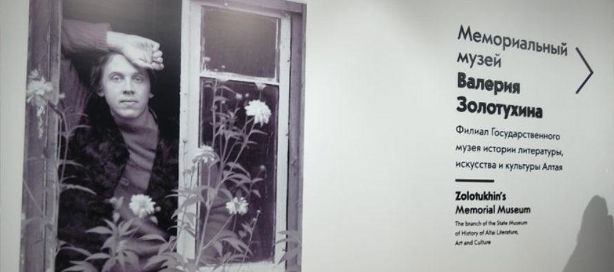 Ирина Линдт о фестивале детского театрального творчества имени Валерия Золотухина «Исток»: Талантливые участники имеют все шансы выйти на сцену в Москве