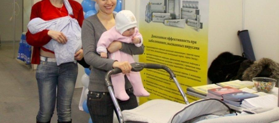 Власти втрое урежут бюджет программы по охране здоровья матери и ребенка