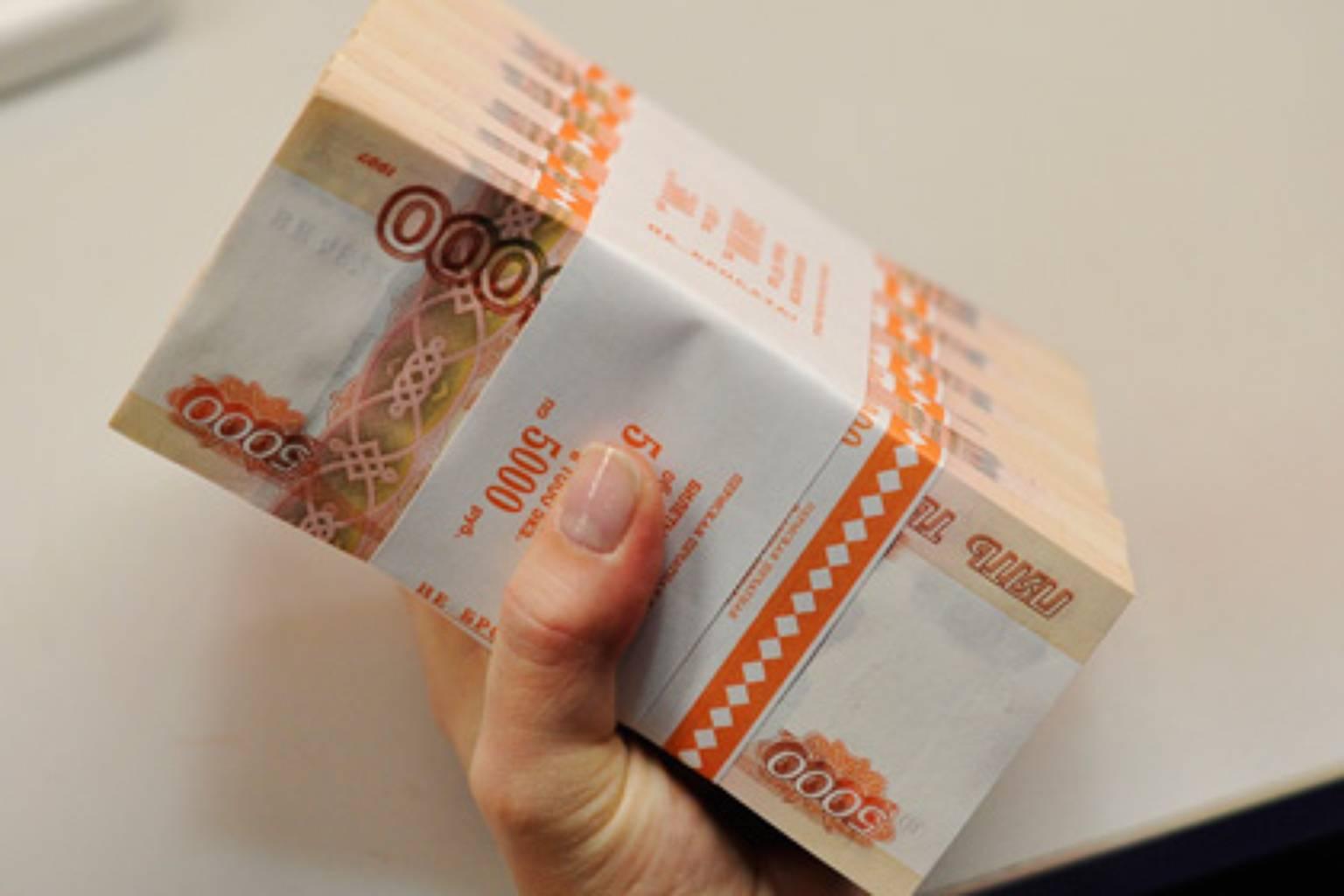 Жительница Сочи не может забрать выигрыш в 365 млн - нет денег на проезд