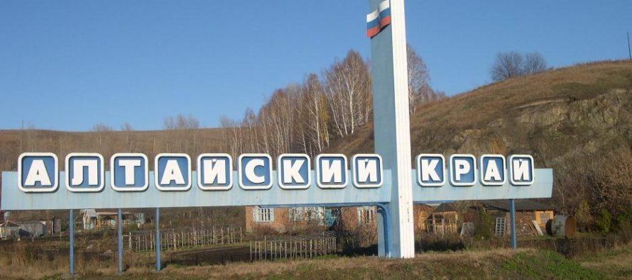 В Государственном архиве Алтайского края готовят к открытию выставку о судьбах видных руководителей региона