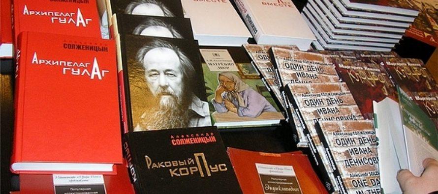 Алтайская студентка стала обладателем стипендии Александра Солженицына