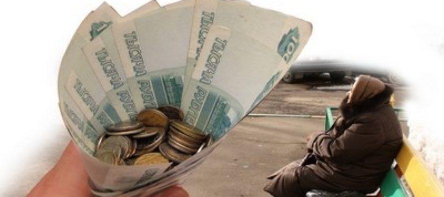 Пристыдить коммунальных должников решили в Барнауле