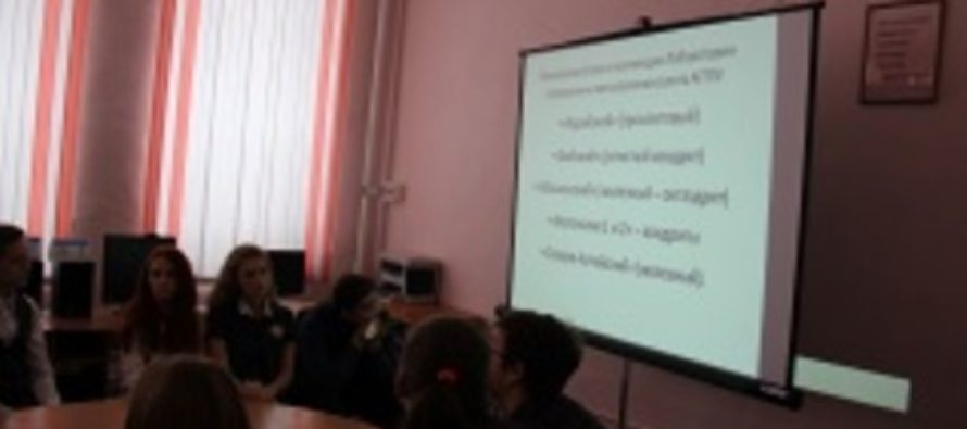 На Фестивале науки в Бийске рассказали о «гостях» из космоса