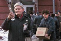 За этот год в Алтайском крае 729 человек отравились алкоголем, более 100 из низ умерли