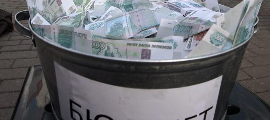 Депутаты в первом чтении приняли проект бюджета Барнаула