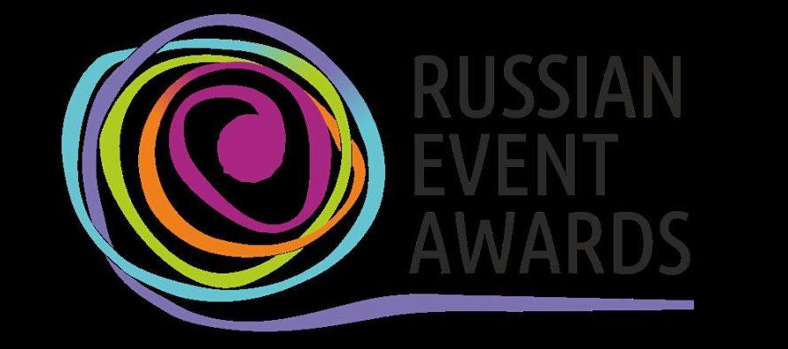 Алтайский проект занял первое место в области событийного туризма на Russian Event Awards