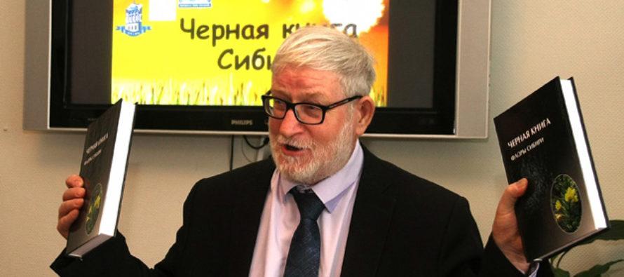 Ученые из Алтайского края приняли участие в создании «Черной книги флоры Сибири»
