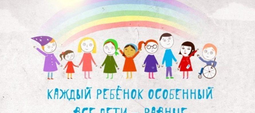 В Алтайском крае обсудили условия улучшения качества жизни детей с ограниченными возможностями здоровья и членов их семей