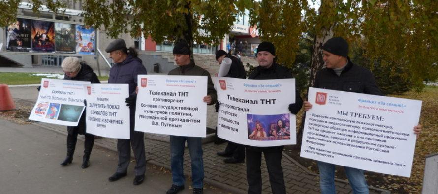 Жители Алтая считают, что все беды из-за сериалов «ТНТ»