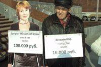 Стал известен размер «золотых парашютов» алтайских думцев, не прошедших в новый парламент