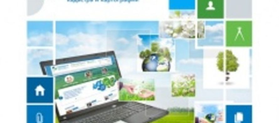 Жители Алтая могут оценить качество оказания государственных услуг специалистами Кадастровой палаты на сайте «Ваш контроль»