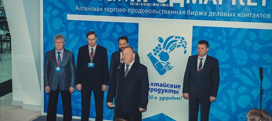 Третью биржу «АлтайПродМаркет» совместят с празднованием 80-летия Алтайского края